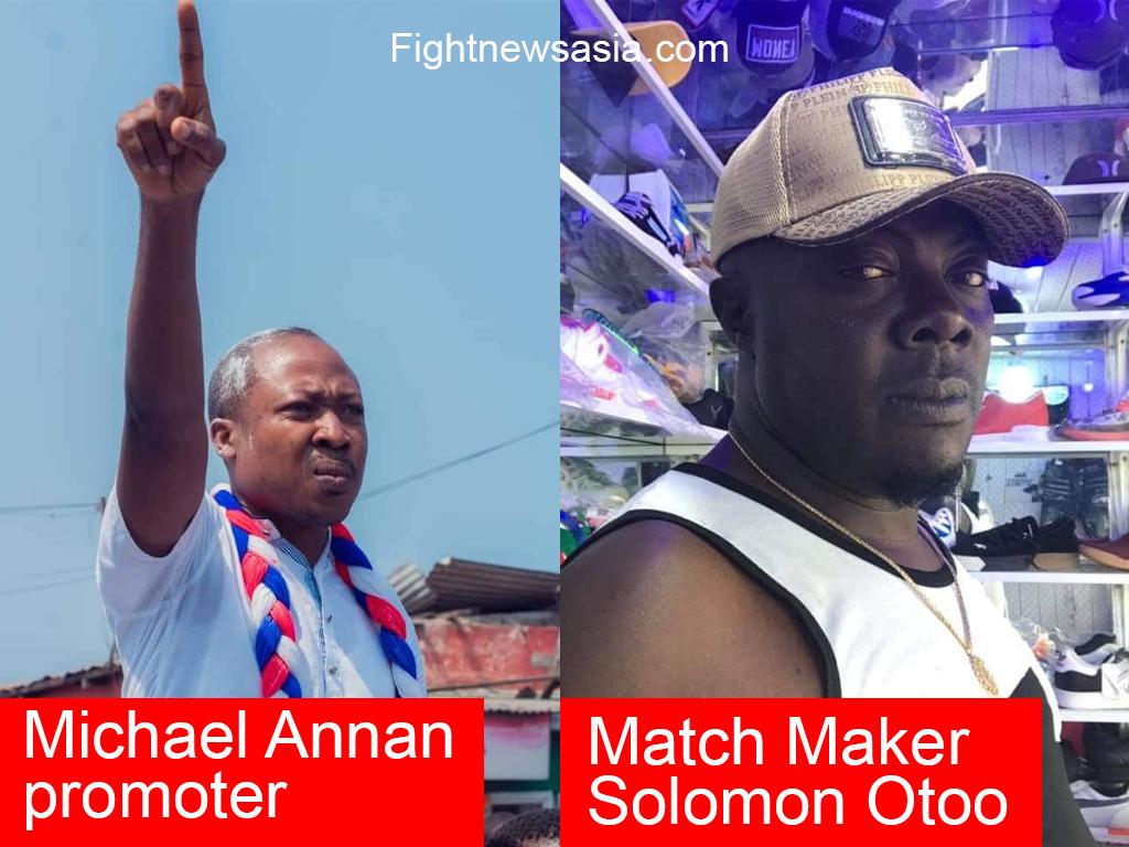 Ghana Promoter
