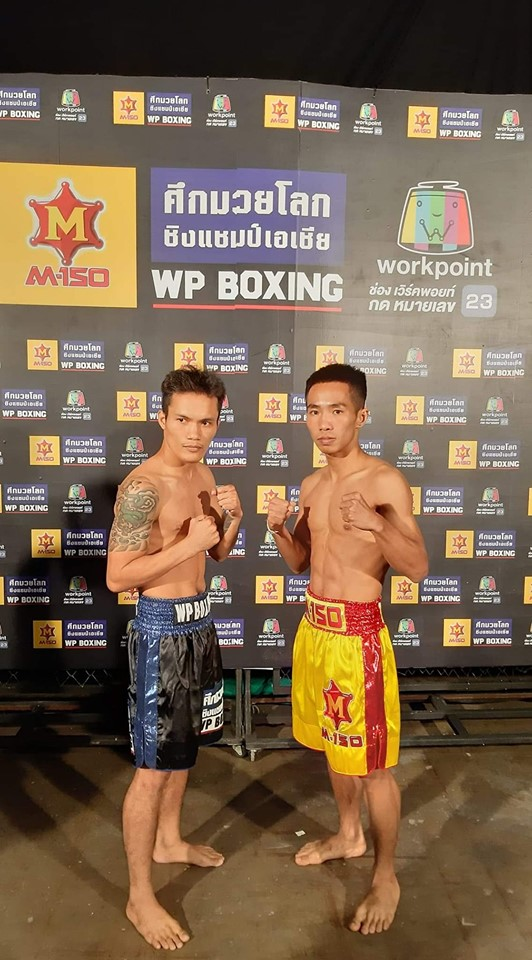 Sarguilla-Deebook rematch on Nov. 16 in Bangkok