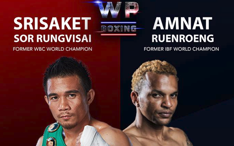 Rungvisai and Ruenroeng will clash on August 1