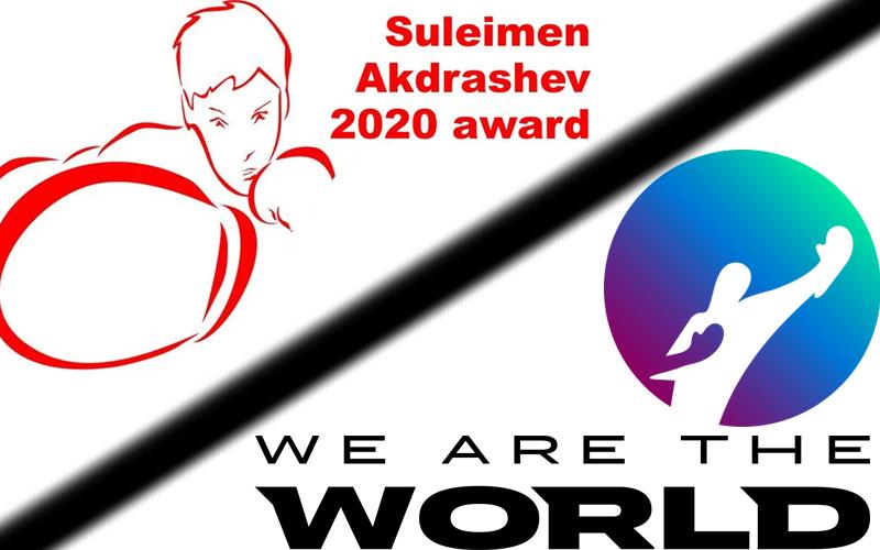 The Suleimen Award