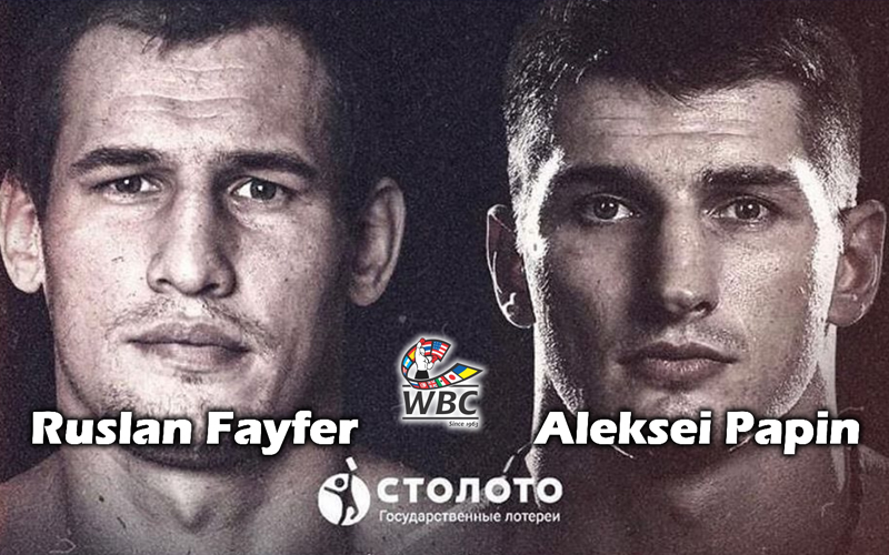 Elimination fight WBC Fayfer vs Papin, delayed a week