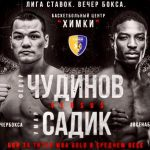 Fedor Chudinov vs Umar Sadiq in WBA Gold Battle this Friday in Russia