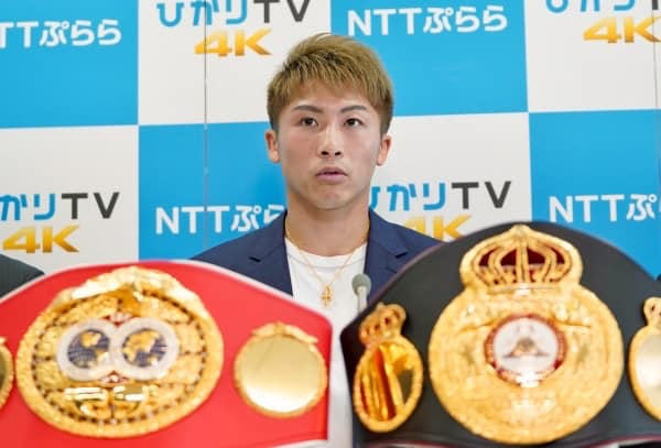 Naoya Inoue Holds Presser in Yokohama about his October Fight Against Moloney