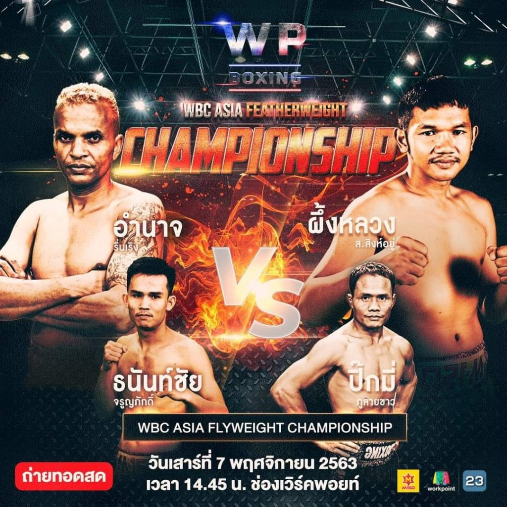 Ex-WBO bantam champ Uthok to fight Ruenroeng on Nov. 7