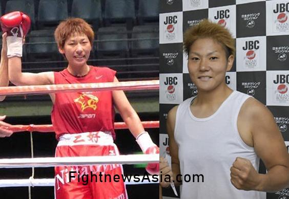 Miyoshi to defend the title against Wakasa on Nov. 13