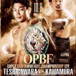 Teshigawara vs Kawamura Today in Tokyo