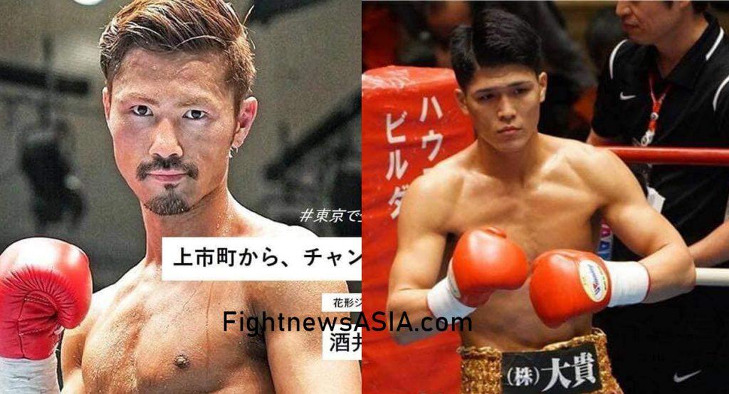 Undefeated Utsuki to fight Sakai on Oct. 30 in Korakuen Hall