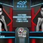 Battle for Chinese super flyweight supremacy