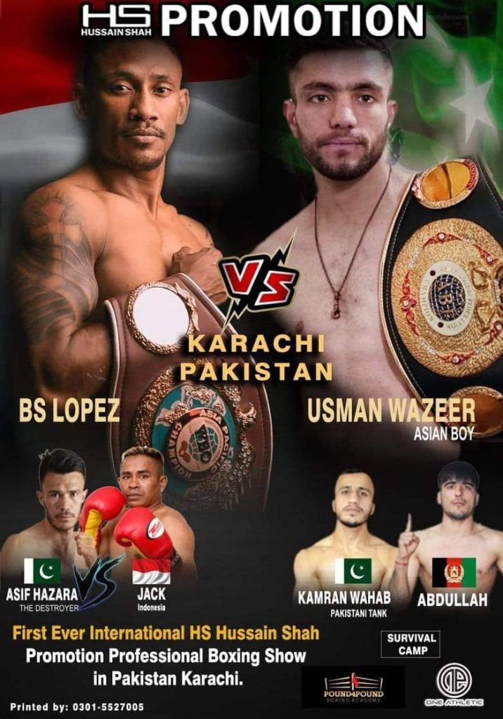 Wazzer to defend ABF welterweight title on Dec. 19