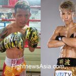 Inoue-Dasmarinas title-fight not yet sure – Monis